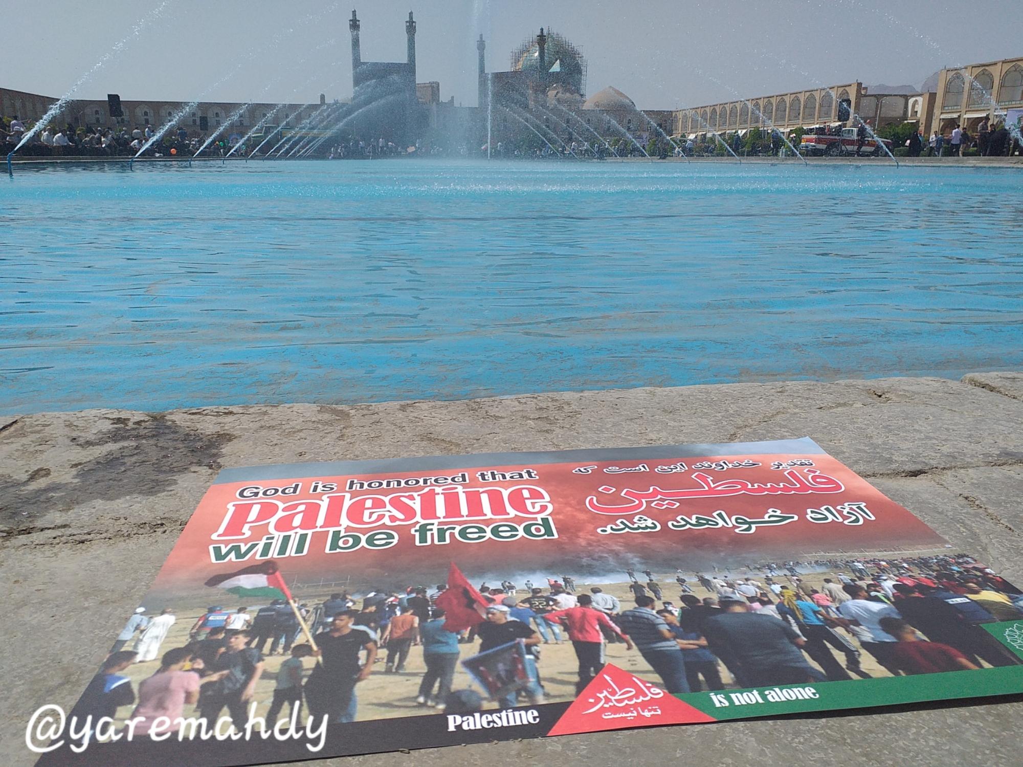 راهنمایی روز قدس اصفهان